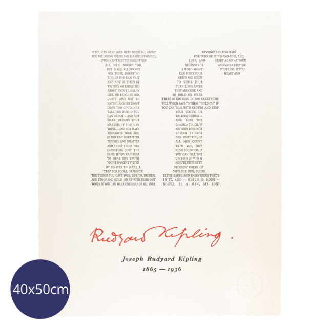 IF Rudyard Kipling - Vellum Prints - from Archivist Gallery