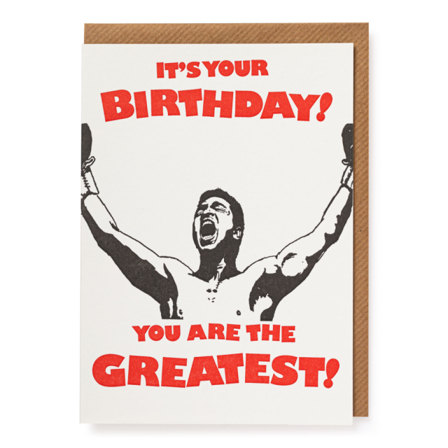 You are the greatest - Letterpress Cards - from Archivist Gallery